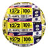 Southwire 100 ft. 12-2 Romex NM-B Wire